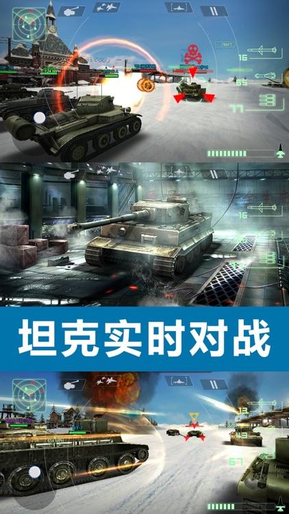 皇牌战机:真实飞行模拟器游戏 screenshot-3