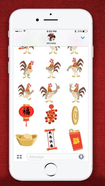 Year of the Rooster Animated Stickers