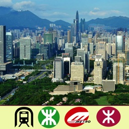 Shenzhen Metro - map and route planner