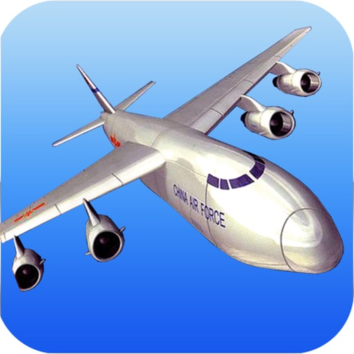 Airplane Jet Pilot Simulator