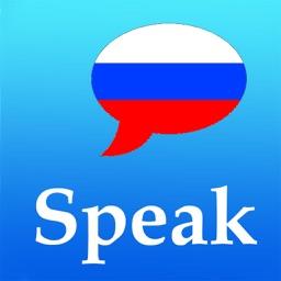 Learn Russian (Offline)