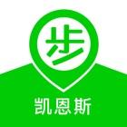 步步凯恩斯 - 凯恩斯旅行生活指南 icon