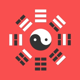 I Ching - Classic of Changes