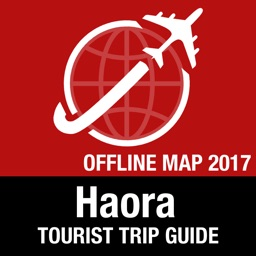 Haora Tourist Guide + Offline Map