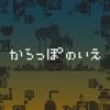 マフィア・シティ-極道風雲