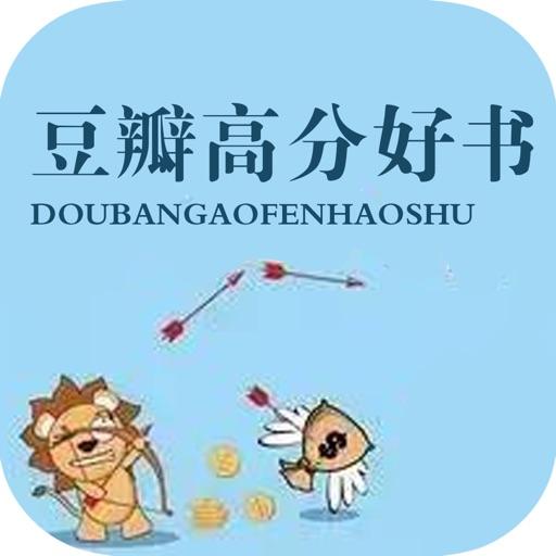 超火爆网络小说大全:免费书城