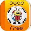 6000个单词 - 通过 Fun Easy Learn 免费学习韩语语言和词汇