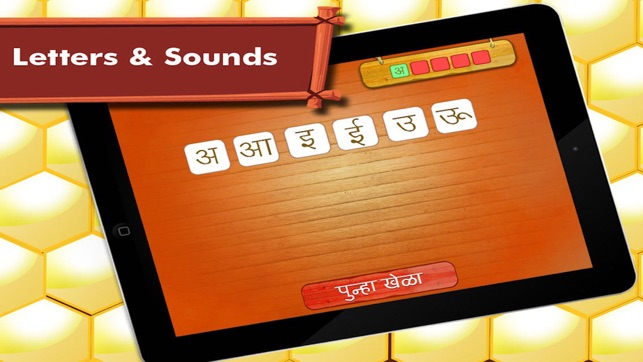 Marathi Alphabet By Tinytapps on the App Store