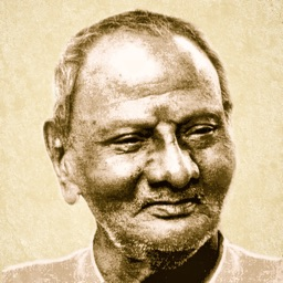 Nisargadatta Maharaj Nonduality Quotes & Sayings