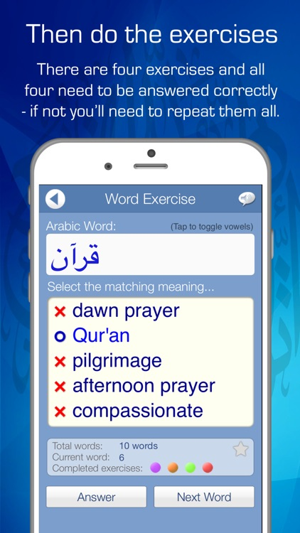 Learn Arabic Audio FlashCards screenshot-3