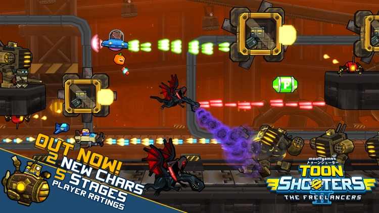 Toon Shooters 2 Freelancers screenshot-1