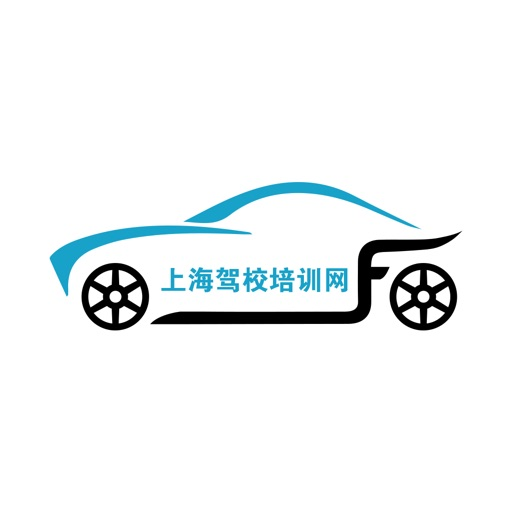 上海驾校培训网