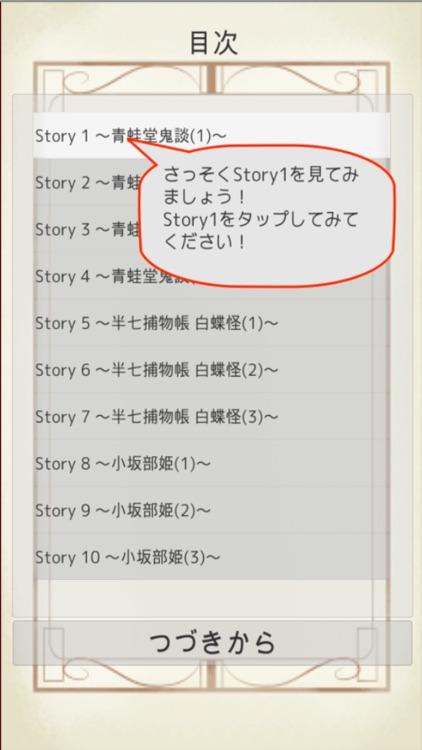 MasterPiece Okamoto Kido Selection Vol.1