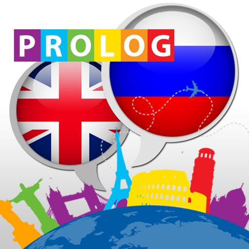 RUSSIAN - so simple! | PrologDigital