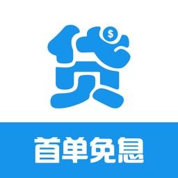 贷管家-分期现金低息手机贷款攻略