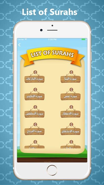 Learn Quran Recitation With Mp3 Urdu Translation by Muhammad Wahhab