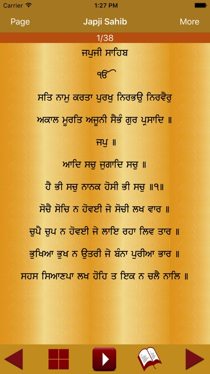 Japji Sahib Path Audio