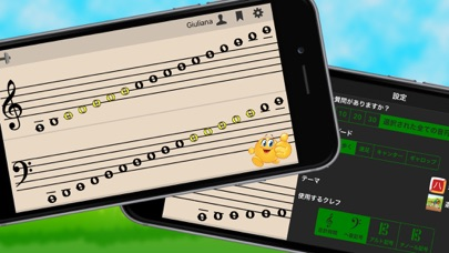 フラッシュノートダービー - 音符フラッシュカード!のおすすめ画像2