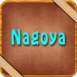 Nagoya Offline Map Travel Explorer