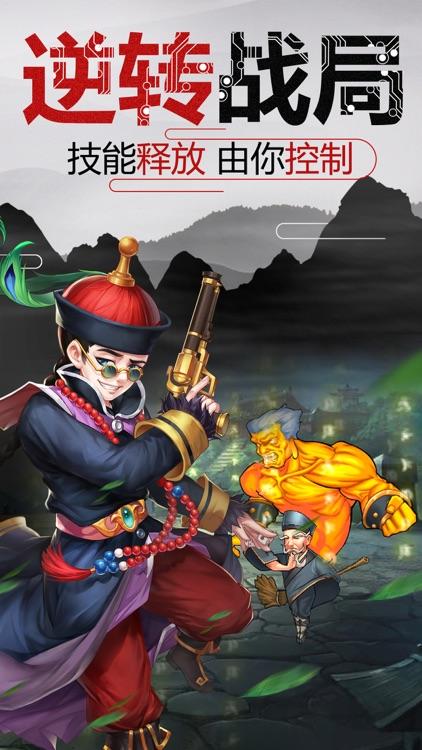 江湖:梦幻奇缘(武侠)-少年英雄择天改命 screenshot-3