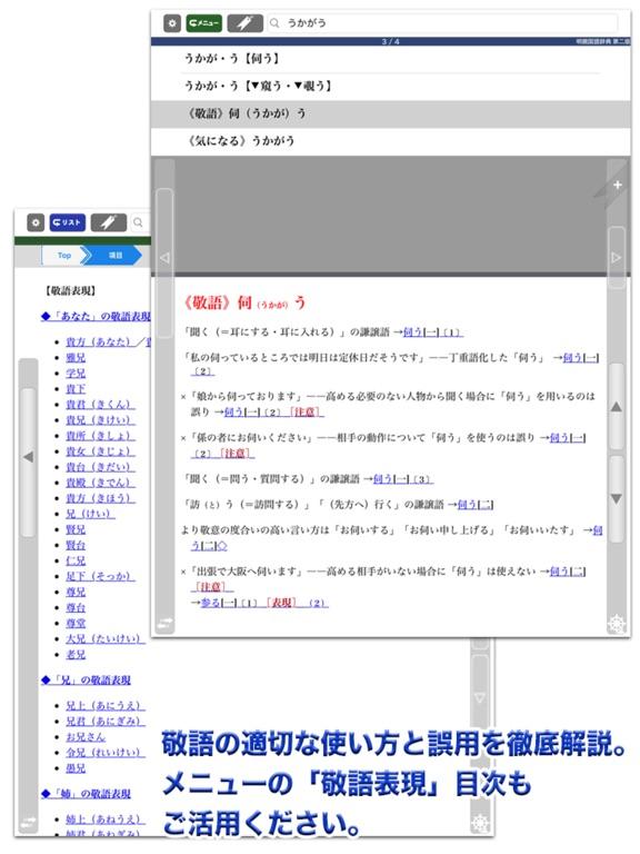 https://is2-ssl.mzstatic.com/image/thumb/Purple111/v4/6f/02/d7/6f02d791-131d-7094-89f6-32bfae0d9bfc/source/576x768bb.jpg