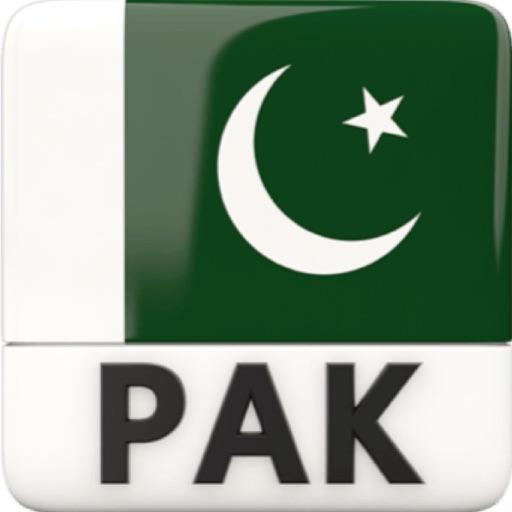 Radio Pakistan - Pakistan Radios AM FM Rec Online