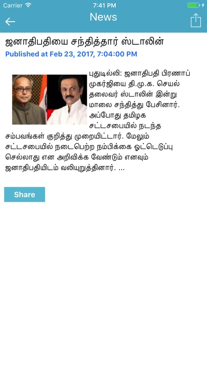 Tamil Live Update