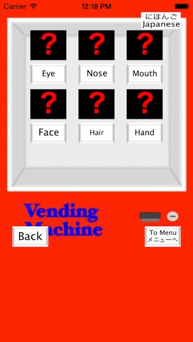 知育!無責任自動販売機DXのおすすめ画像5