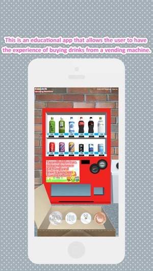 I can do it - Vending Machine on the App Store