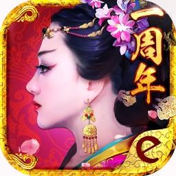 熹妃传-新马版