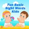 Sight Words 基本儿童英语词汇