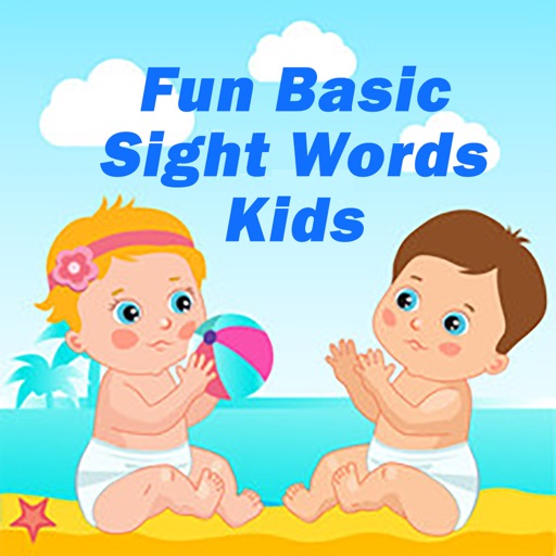 Sight Word Worksheets For Pre K and Kindergarten by