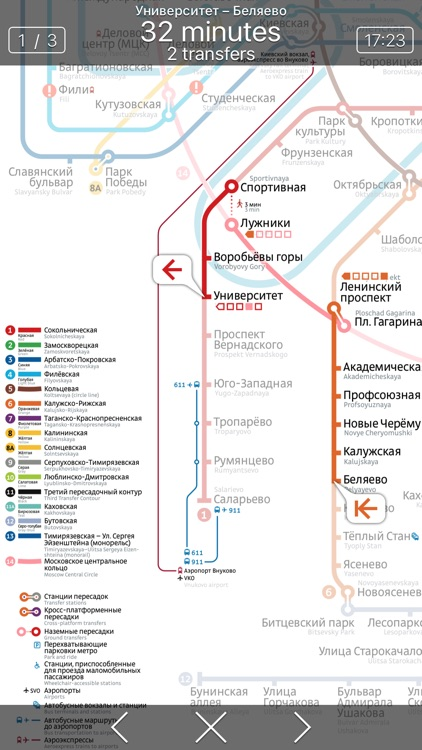Metro Moscow (with MCC) + Petersburg