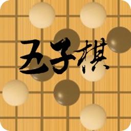 五子棋•旗舰版—可双人对战的五子棋残局练习宝典