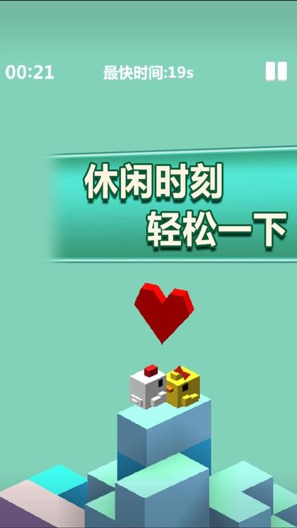 天天爬山-益智游戏单机小游戏 screenshot-4