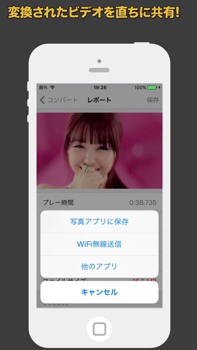ビデオダイエット - 動画圧縮、ビデオメモ... screenshot1