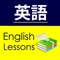 [Thanks for using English Study for Japanese]