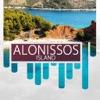 Alonissos Island Travel Guide