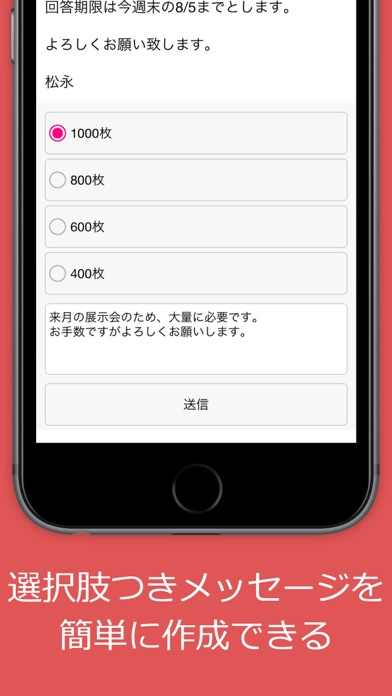 BizAnpiのスクリーンショット2
