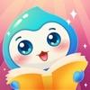 宝宝学绘本-儿童的魔法故事世界