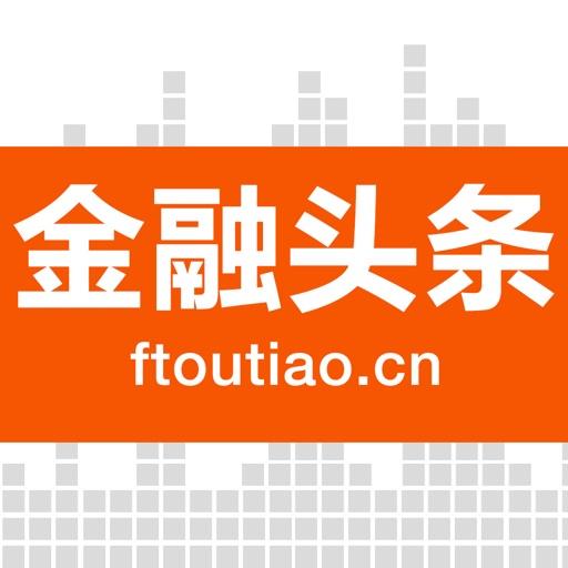 财经资讯_金融头条-今日热点资讯头条财经新闻 by liang wang