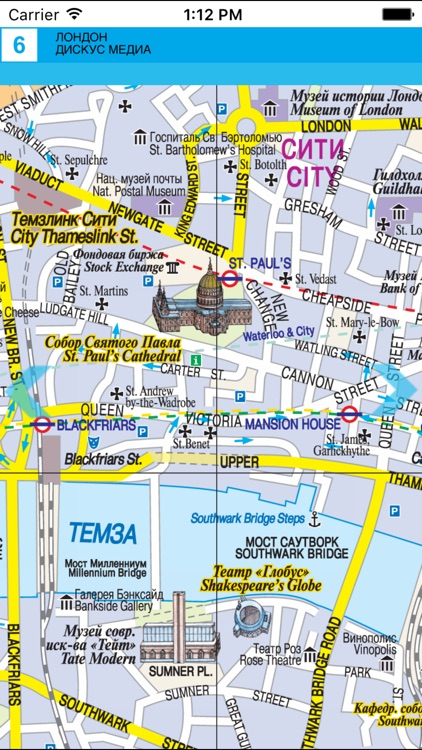 London and suburbs. Tourist map screenshot-3