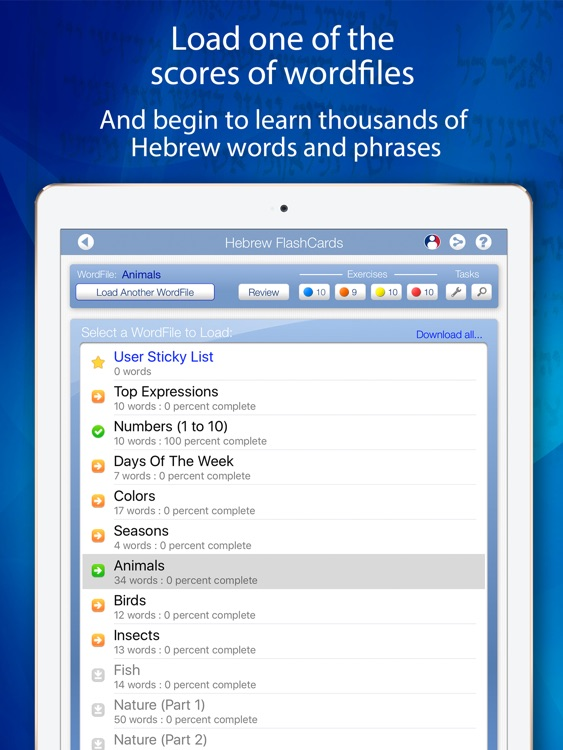 Learn Hebrew FlashCards for iPad