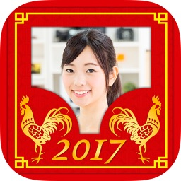 Chinese New Year 2017 Frames Red Fire Rooster