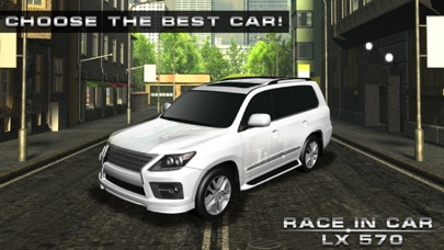 点击获取Race in car LX 570