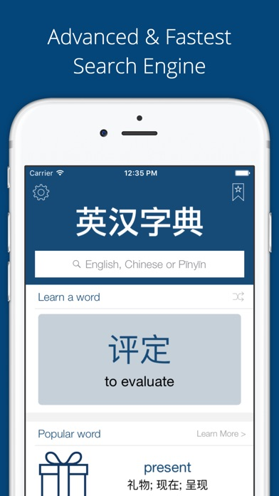 english dictionary app free download