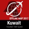 科威特 旅游指南+离线地图