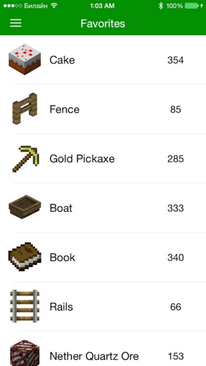 Best custom maps & block ids for minecraft PE