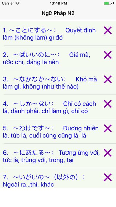 Ngữ pháp tiếng nhật JLPT N2 screenshot one