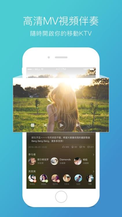 天籟K歌-新年特別版 app image